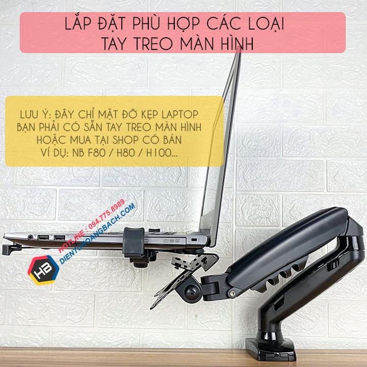 gia do kep laptop may tinh bang ipad macbook 10 16 inch 4 - GIÁ ĐỠ – KỆ ĐỂ – KẸP LAPTOP - MACBOOK – IPAD LOCTEK DA1 10.1 – 17.3 INCH